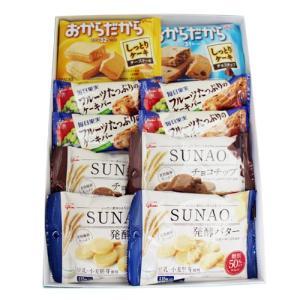 (全国送料無料) おかしのマーチ グリコお菓子ギフト A からだにやさしいプチギフトセット(3種・計10コ) メール便|okashinomarch