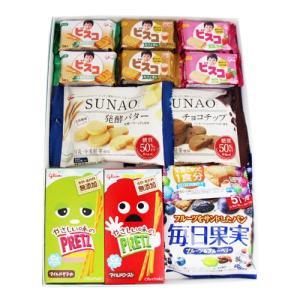 (全国送料無料) おかしのマーチ グリコお菓子ギフトセット B からだにやさしいプチギフト(5種・計12コ) メール便|okashinomarch