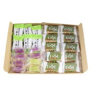 (全国送料無料) おかしのマーチ ちょっこしいっぷくお茶うけ3種セット メール便|okashinomarch