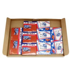 (全国送料無料) 森永製菓 ハイソフト〈ミルク〉& 塩キャラメル 各5コ・計10コ食べ比べセット メール便 (omtmb0732)|okashinomarch