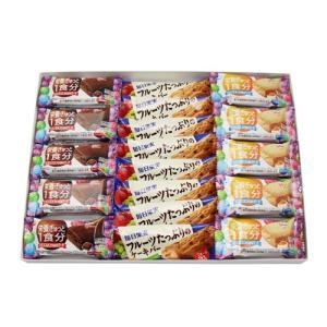 (全国送料無料) グリコ バランスオンminiケーキ(2種・各10コ)& 毎日果実〈フルーツたっぷりのケーキバー〉(8コ) プチギフトセット メール便|okashinomarch