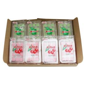 (全国送料無料)共親製菓 青リンゴ餅(8コ)& さくらんぼ餅(8コ)食べ比べセット メール便 okashinomarch