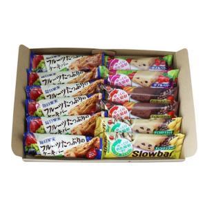 (全国送料無料)グリコ・ブルボン 手軽に栄養補給ケーキバー食べ比べ(2種・全12コ)セット A メール便|okashinomarch