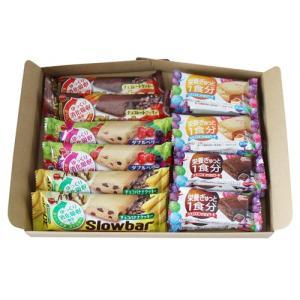 (数量限定)(全国送料無料)グリコ・ブルボン 手軽に栄養補給ケーキバー食べ比べ(2種・全14コ)セット B メール便|okashinomarch