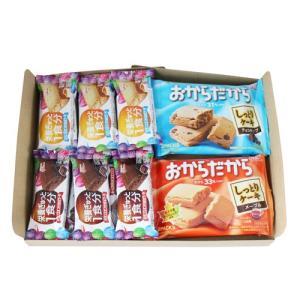 (全国送料無料)グリコ からだにやさしい栄養補給お菓子食べ比べ(2種・全16コ)セット A メール便|okashinomarch