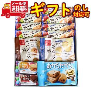 (全国送料無料) おかしのマーチ グリコお菓子ギフトセット D からだにやさしいプチギフト(4種・計16コ) メール便|okashinomarch