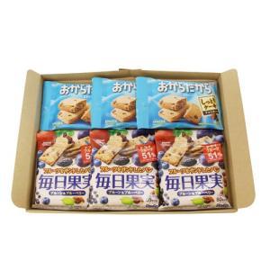 (全国送料無料)おかしのマーチ グリコ 栄養機能お菓子セット(2種・全6コ)セット D メール便|okashinomarch