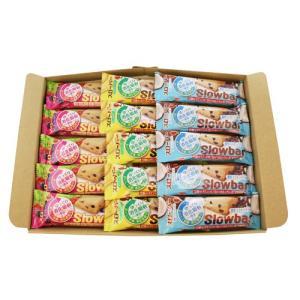 (全国送料無料)おかしのマーチ ブルボン 栄養機能お菓子セット(3種・全15コ)セット P メール便|okashinomarch