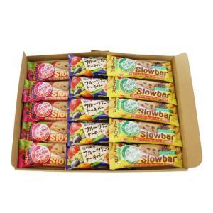 (全国送料無料)おかしのマーチ ブルボン・グリコ 栄養機能お菓子セット(3種・全15コ)セット L メール便|okashinomarch