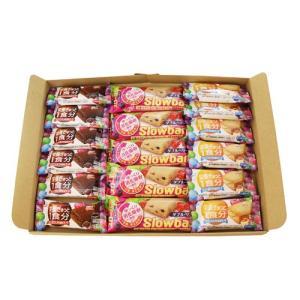 (全国送料無料)おかしのマーチ ブルボン・グリコ 栄養機能お菓子セット(3種・全17コ)セット J メール便|okashinomarch