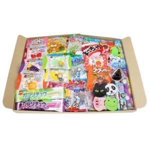 (全国送料無料)おかしのマーチ お菓子ぎっしり駄菓子箱セット(全55コ)セット A メール便 okashinomarch