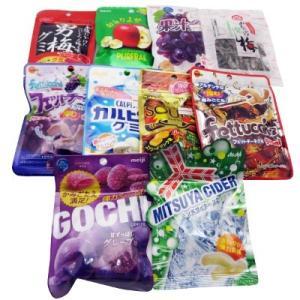 (全国送料無料)おかしのマーチ 10種類のグミ食べ比べセット メール便 (omtmb5326)