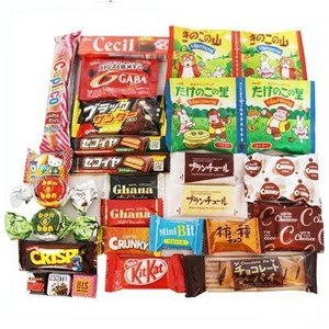 (全国送料無料) おかしのマーチ 食べきりチョコっとサイズ個包装タイプ チョコレート・駄菓子セット(19種 全28コ入り) メール便 (omtmb5402)