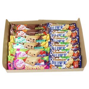 (全国送料無料)おかしのマーチ ブルボン・グリコ 栄養機能お菓子セット(4種・全12コ)セット X メール便 okashinomarch