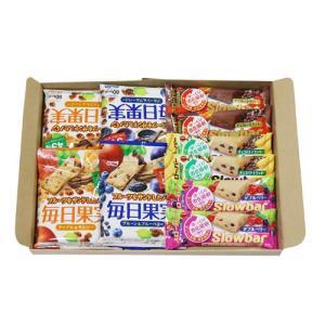 (全国送料無料) おかしのマーチ グリコ・ブルボン栄養機能お菓子セット Z(5種・計10コ) メール便 okashinomarch