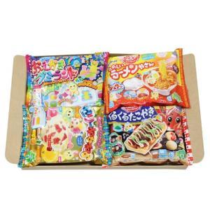 (全国送料無料) 豊かな創造力を育む知育お菓子Aセット(4種・計4コ) クラシエフーズ メール便|okashinomarch