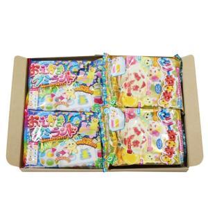 (全国送料無料) 豊かな創造力を育む知育お菓子Bセット(2種・計4コ) クラシエフーズ メール便|okashinomarch