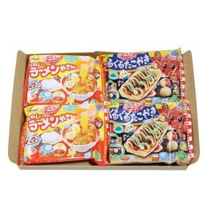 (全国送料無料) 豊かな創造力を育む知育お菓子Cセット(2種・計4コ) クラシエフーズ メール便 okashinomarch