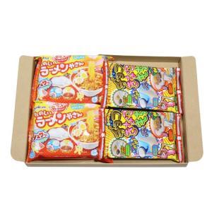 (全国送料無料) 豊かな創造力を育む知育お菓子Eセット(2種・計4コ) クラシエフーズ コリス メール便 okashinomarch