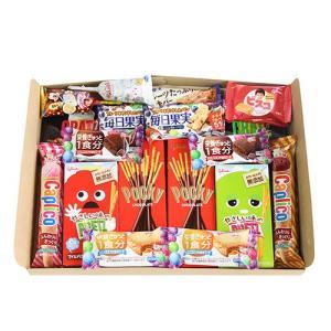 お菓子 詰め合わせ (全国送料無料) グリコ お試しお菓子 セット I (12種・計19コ) おかしのマーチ メール便 (omtmb5720)|okashinomarch