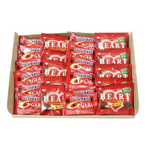 (全国送料無料) GABA[ギャバ]〈小袋〉(12コ) & ハートチョコレート ピーナッツ ミニ小袋...