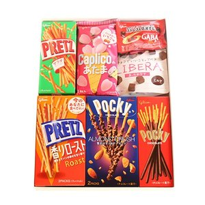 (全国送料無料) グリコ お菓子チョコレートギフトセット A(7種・計8コ)プチギフト おかしのマー...