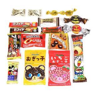 (全国送料無料)おかしのマーチ チョコレートバラエティセット A (17コ入) メール便 (omtm...