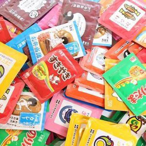 (全国送料無料) お昼ご飯にも最適!大人も子供もサッと食べられるご飯のお供 ふりかけセット C(計70コ) おかしのマーチ メール便 (omtmb5909) okashinomarch