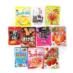 お菓子 詰め合わせ (全国送料無料) 10種類のグミ食べ比べセット(10種・計10コ) おかしのマーチ メール便 (omtmb6106)|okashinomarch