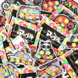 お菓子 詰め合わせ (全国送料無料) バラエティ マーブルチョコセット(3種・計45コ) おかしのマーチ メール便 (omtmb6113)|okashinomarch