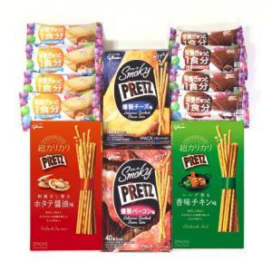 詰め合わせ お菓子 (全国送料無料) 1500円ぽっきりグリコお試しセットD (6種・計12個) おかしのマーチ メール便 (omtmb6342)|okashinomarch