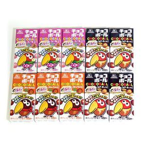チョコレート 詰め合わせ (全国送料無料) 森永製菓 チョコボール(3種・10コ)セット おかしのマーチ メール便 (omtmb6374)|okashinomarch