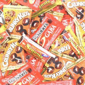 詰め合わせ お菓子 (全国送料無料) 食べきりサイズの小袋チョコレートセット A (3種・計30個) おかしのマーチ メール便 (omtmb6459z)|okashinomarch
