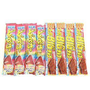 詰め合わせ お菓子 (全国送料無料) どでかばーVSスーパーBIGチョコ! おかしのマーチ メール便 (omtmb6494z)|okashinomarch