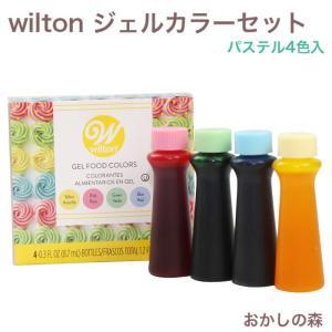 ウィルトン フードカラー パステルジェルカラーセット 色素 #601-5582 Wilton Food Colors