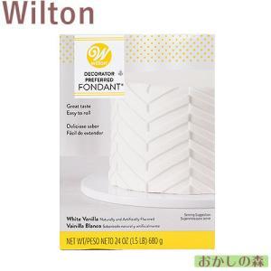 ウィルトン ロールフォンダン ホワイト 680g シュガークラフト #710-2301 Wilton DECORATOR PREFERRED WHITE FONDANT 24OZ
