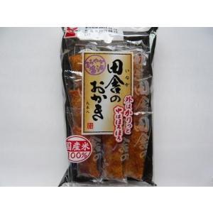 岩塚 9本田舎のおかき(醤油味) 12入の関連商品7