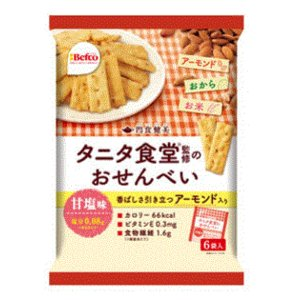 栗山 タニタ食堂監修のおせんべい アーモンド 96g 12入  生地におからとアーモンドを練り込み、...