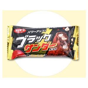 ユーラク ブラックサンダー 20入 駄菓子チョ...の関連商品9