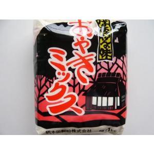 柄木田製粉 おやきミックス 1kg 6個入