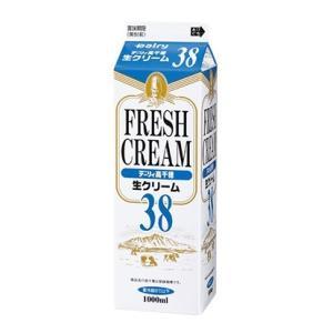 九州の大自然が育んだ中脂肪タイプの純生クリームです。 軽い口あたりとシャープな口溶け、そして最大の特...