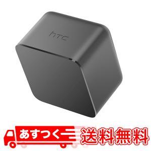 ほぼ新品 HTC VIVE ベースステーション 1.0 okashop