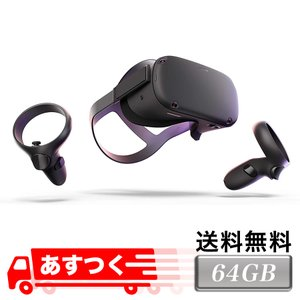 非常に良い Oculus Quest (オキュラス クエスト)- 64GB|okashop