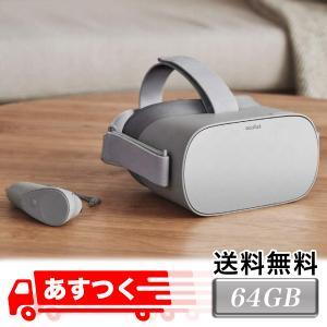 ほぼ新品 Oculus Go  64GB 並行輸入品 okashop