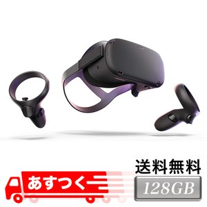 Oculus Quest (オキュラス クエスト)- 128GB 傷汚れ有|okashop