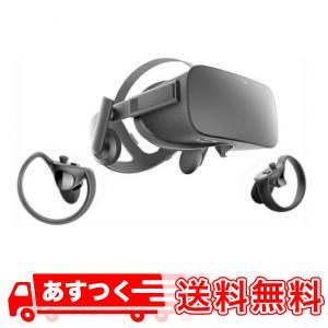 未使用 Oculus Rift|okashop