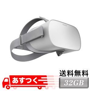 ほぼ新品 Oculus Go 32GB   並行輸入品 okashop