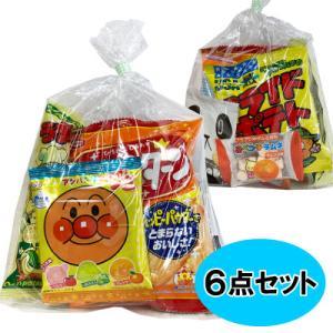 お菓子 駄菓子 詰め合わせ 園児向け 200 ラッピング袋に変更可|okasi