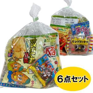 お菓子 駄菓子 詰め合わせ 園児向け 300 ラッピング袋に変更可|okasi