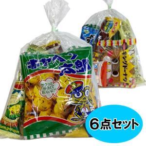 お菓子 駄菓子 詰め合わせ 子供向け 200 ラッピング袋に変更可|okasi